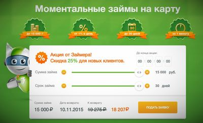 home credit bank оплата кредита онлайн